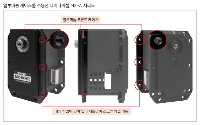 690MX-64(KO)_SHOP.jpg