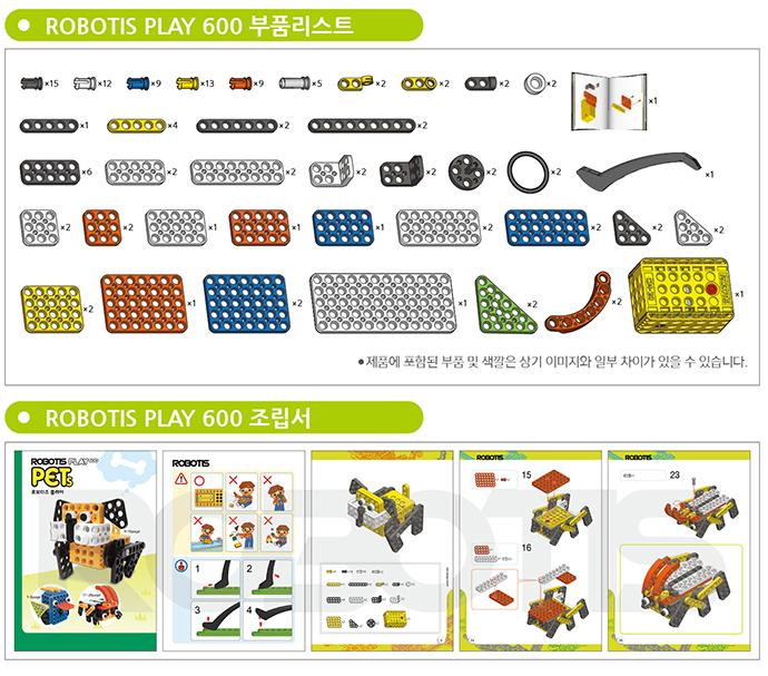 PLAY600(PETS)_SHOP_2.jpg