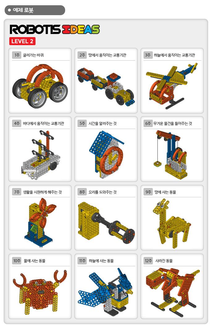 shop_IDEAS_LEVEL2_ko_02.jpg